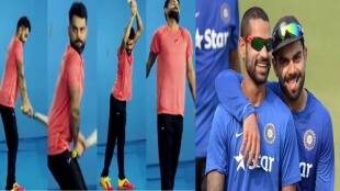 virat-kohli-mimics-shikhar-dhawan-batting-style-on-social-media-users-made-funny-comments-on-video-prior-to-t20-world-cup-2021-start