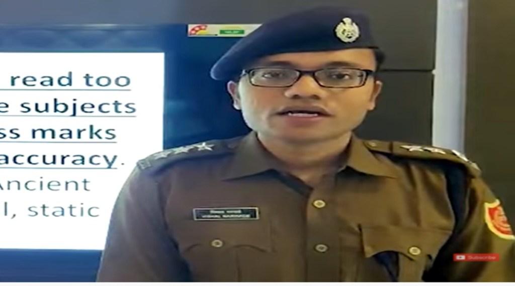 Vishal Narwade, IAS, Lifestyle news