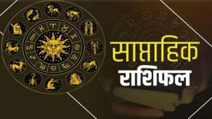 Astrology, Horoscope, Religion News