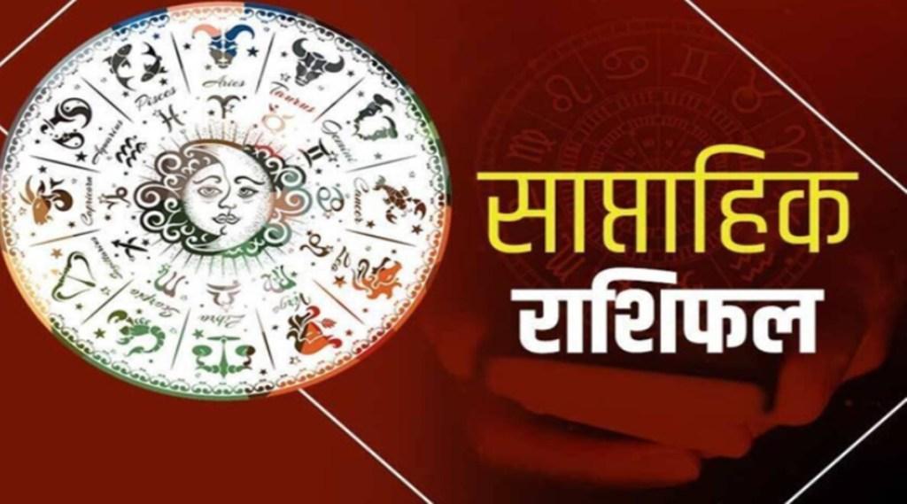 Weekly Horoscope, Rashifal, religion news