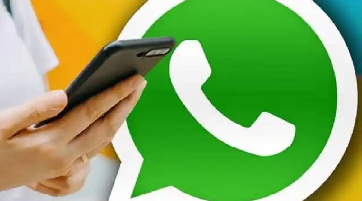 How to recover deleted data from WhatsApp, save on cloud