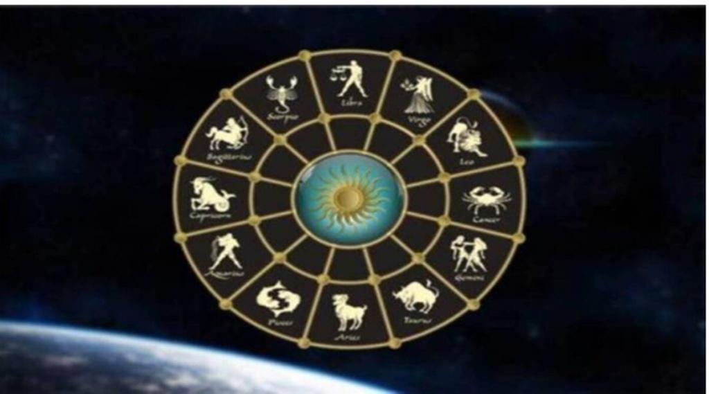Zodiac Sign, Astrology, Religion News